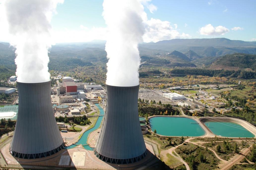 Galería multimedia: foto general aérea de la central