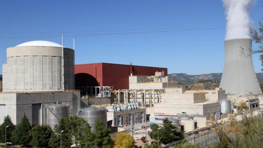 Galería multimedia: foto general de la central