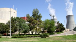 Multimedia gallery: panoramic photo of the plant from the south side